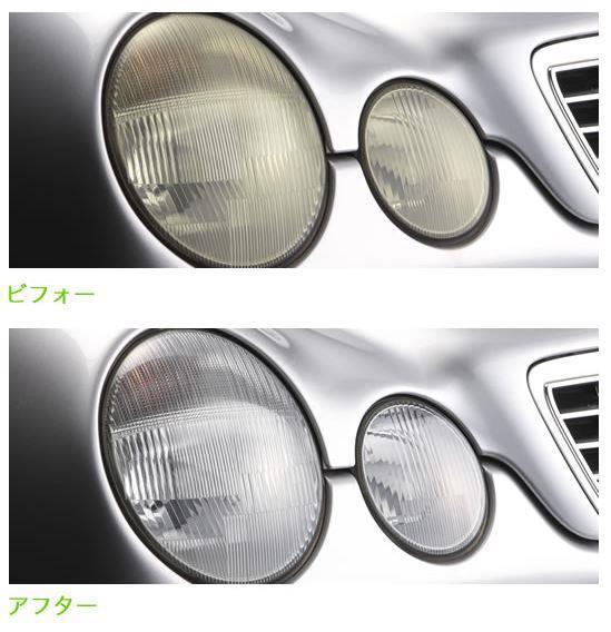 ◇ ヘッドライトクリア&コーティング ◇
