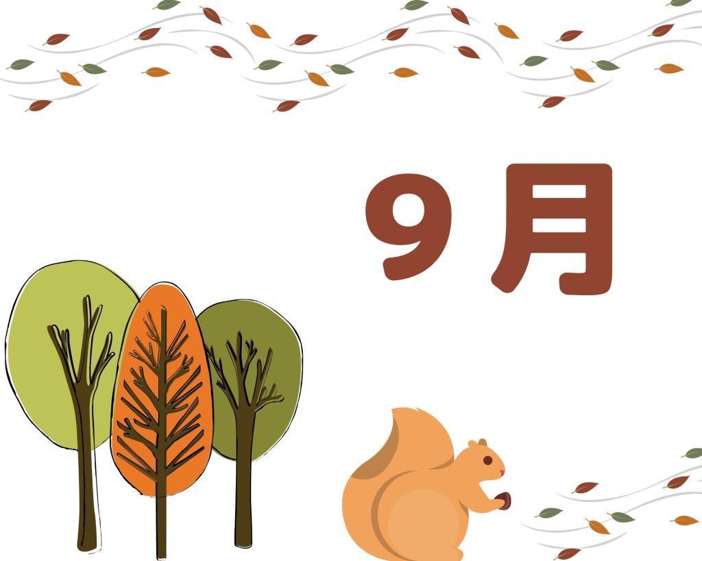 【SENRI】9月になりました~!