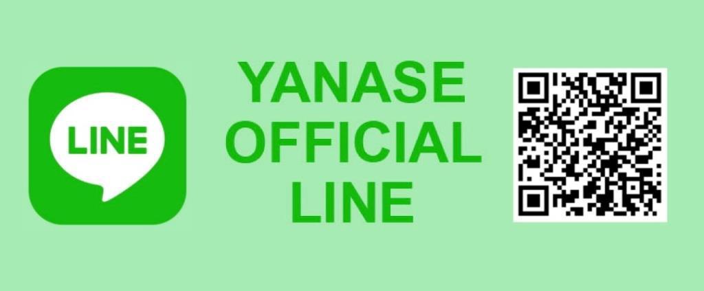 ヤナセ公式SNS★