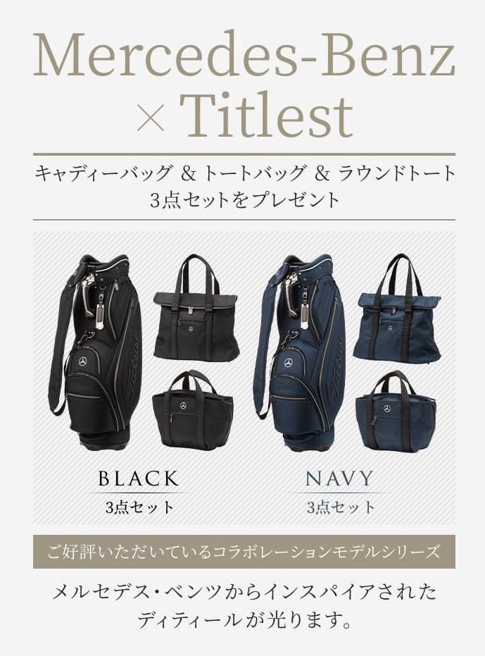 S-class購入頂くと(*'ω'*)
