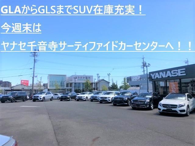 GLAからGLSまでSUV在庫が充実中!!!