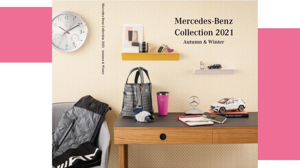 Mercedes-Benz Collection 2021 Autumn & Winter 発刊