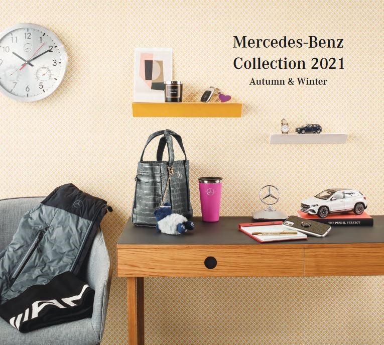 Mercedes-Benz Collection 2021