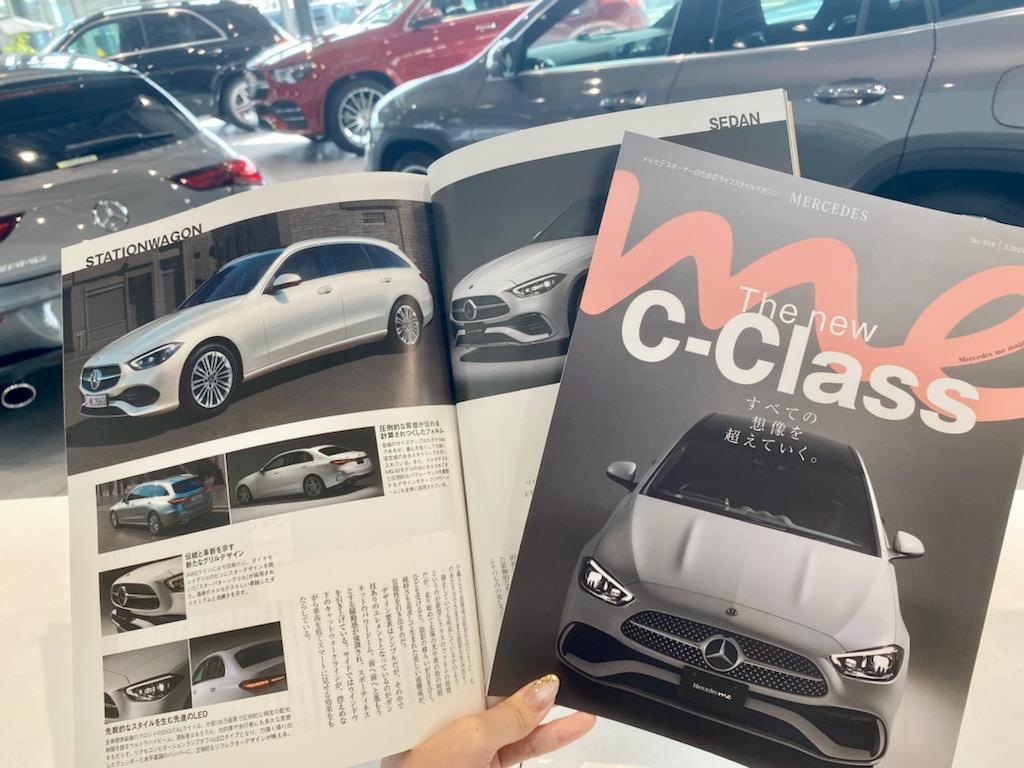 Mercedes me magazine秋号♪