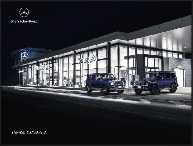 山形ヤナセ(株) メルセデス・ベンツ山形 サーティファイドカーセンター