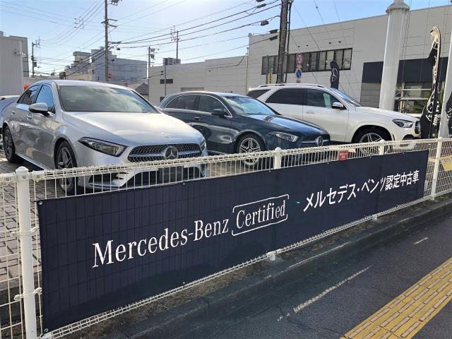 メルセデス・ベンツ 徳島 サーティファイドカーコーナー
