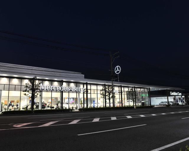 大分ヤナセ(株) メルセデス・ベンツ大分 サーティファイドカーセンター