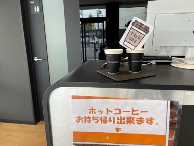メルセデス・ベンツ 千音寺 サーティファイドカーセンター