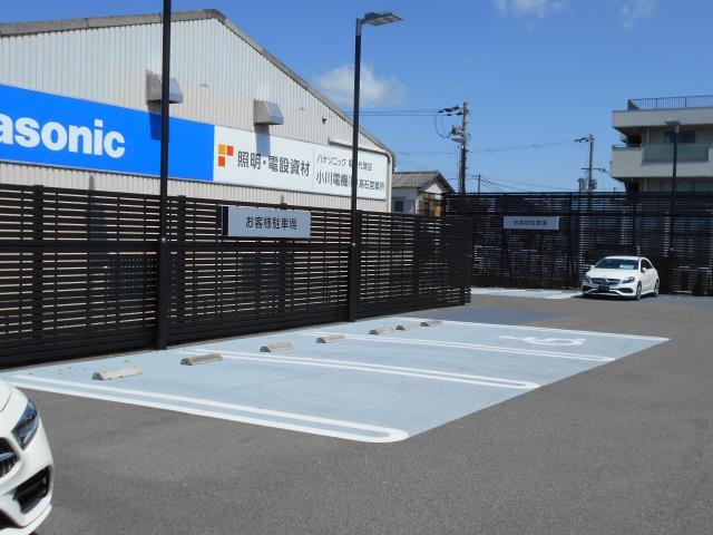 メルセデス・ベンツ 堺南 サーティファイドカーセンター