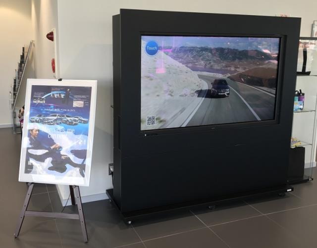 メルセデス・ベンツ 日進 サーティファイドカーコーナー