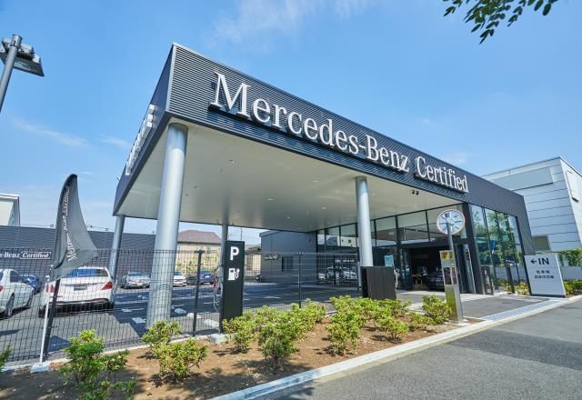 メルセデス・ベンツ 世田谷桜丘 サーティファイドカーセンター