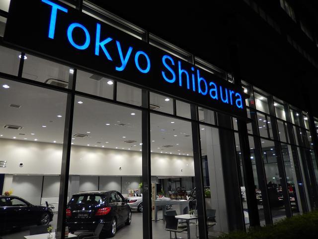 メルセデス・ベンツ 東京芝浦 サーティファイドカーセンター