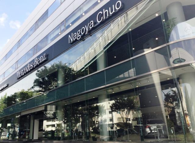 名古屋中央 サーティファイドカーセンター