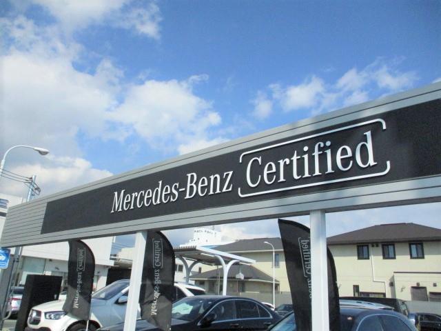 メルセデス・ベンツ 加古川 サーティファイドカーコーナー