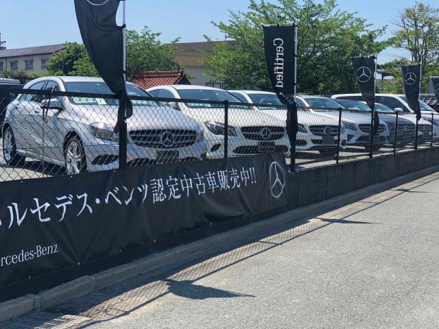 メルセデス・ベンツ 八幡 サーティファイドカーコーナー