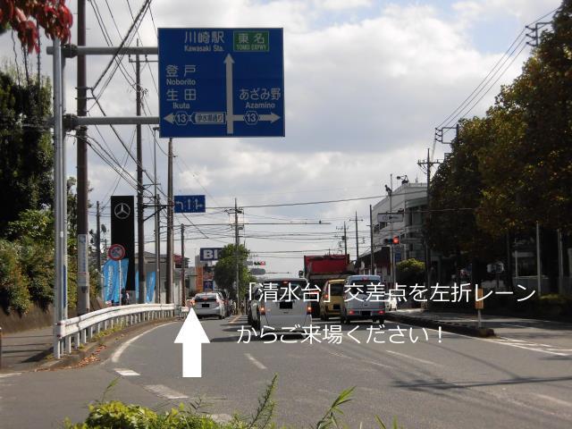 メルセデス・ベンツ 東名川崎 サーティファイドカーセンター