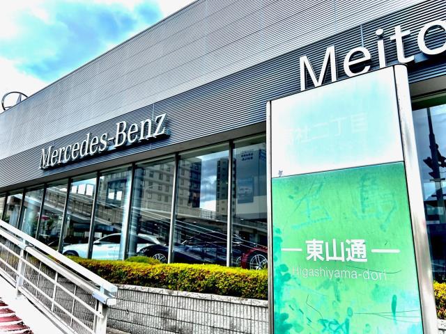 メルセデス・ベンツ 名東 サーティファイドカーコーナー